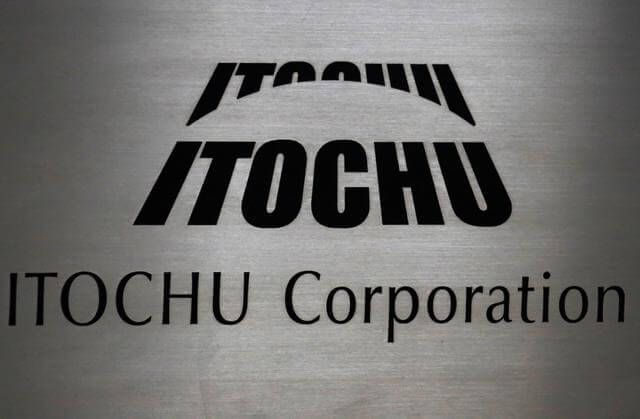 Itochu Corporation Firmenlogo